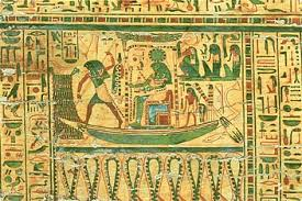 Set serving_protecting Heru